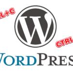 WordPressに画像を貼り付けるプラグイン