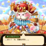 黒猫のウィズ マジカルグリコクエスト 絶菓級攻略【サブクエストクリアデッキ付】
