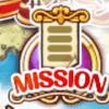 黒猫のウィズ 【MISSION】魔道書と進化素材のミッション達成で報酬ゲット!ガチャをやって必要だったので、最優先でやりました!