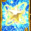 【黒猫のウィズ】「幾千万の星々」仕様変更!8月4日16時から全精霊の潜在能力解放に使えるようになります!ありがとう!!