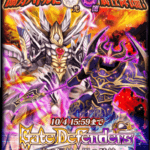 【黒猫のウィズ】 協力バトル(レイド) Gate Defenders 光の巨神と闇の騎神 登場!