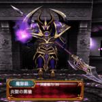 【黒猫のウィズ】 協力バトル(レイド) Gate Defenders 光の巨神と闇の騎神 魔獄級 炎獄の黒槍 攻略