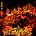 【黒猫のウィズ】 協力バトル(レイド)「Dragon's Blader Dark Inferno(ドラゴンズブレイダー ダークインフェルノ)」【覇級 地底に轟く悪意】の咆哮 攻略