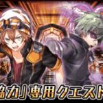 「幻魔特区スザクⅢ(3)ソムニウムの輝き」に2人協力プレイが誕生!!