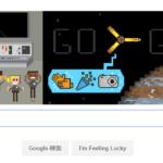 今日のDoodleは「七夕 2016」です。おしゃれなGoogleロゴがステキ!
