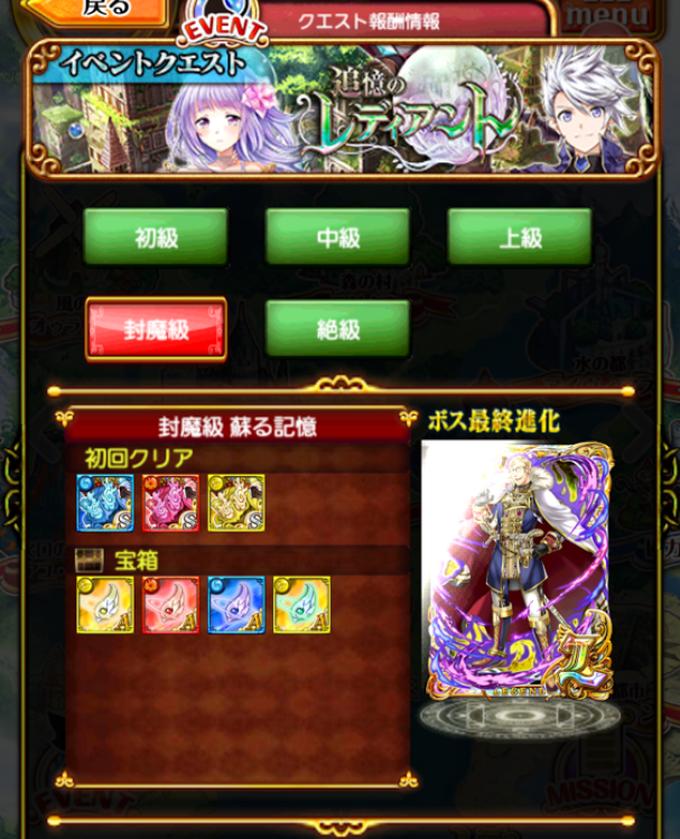 img_58059126afcf6