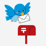 Linuxサーバーにメール配信システムをインストールしてみた