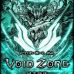 【黒猫のウィズ】「VOID ZONE 絶天鎧装」攻略情報!